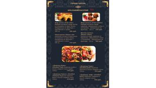 rubai_menu_RUS-01