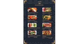 rubai_menu_RUS-02
