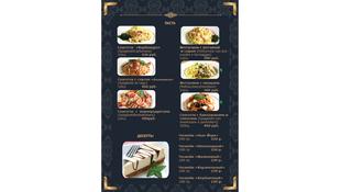 rubai_menu_RUS-09