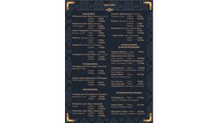 rubai_menu_RUS-27