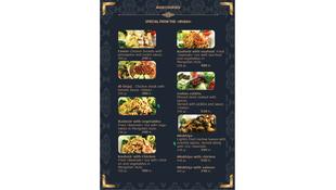 rubai_menu_ENG-07